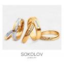 Кольца SOKOLOV