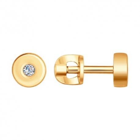 1020863 Серьги пусеты из красного золота с бриллиантами, Sokolov