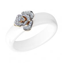 Кольцо 6015009 из керамики с золотом 585 пробы и бриллиантом, SOKOLOV Jewelry